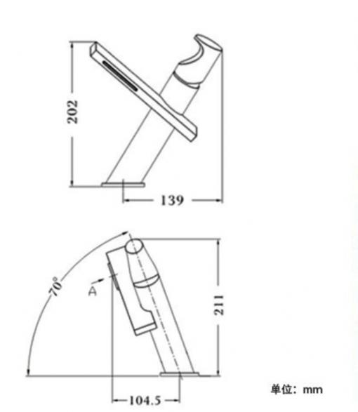 Kúpeľňová dizajnová batéria BECOLA