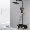 Dizajnový sprchový set